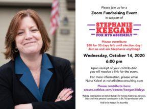 Stephanie Keegan Fundraiser