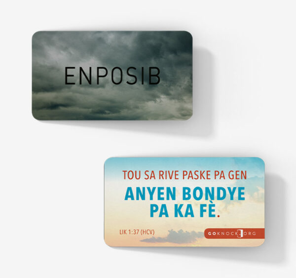 """""""Front and back of Enposib card"""""""