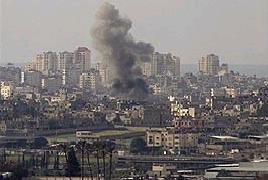 IAF Strike on Gaza