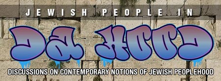 AJC Peoplehood