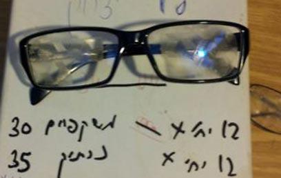 haredi_glasses_women
