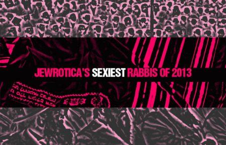 sexy_rabbis_2013