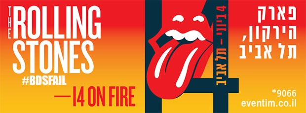 Rolling Stones in Israel #BDSFAIL