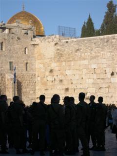 Israel_general_2007_00026__WinCE_.JPG