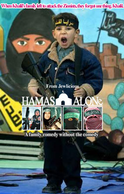 Hamas Alone - coming to a theatre near you this ramadan