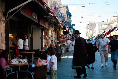 Cafe Aroma at the Shuk