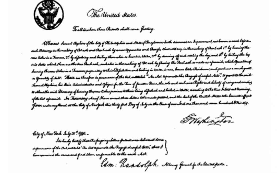 The First Issued US Patents