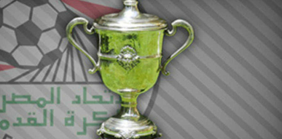 Egypt Cup 2016