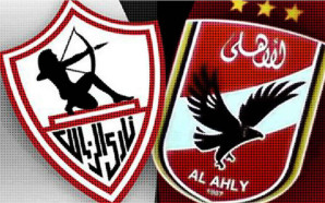 Ahly v Zamalek Super Cup Referee reviled