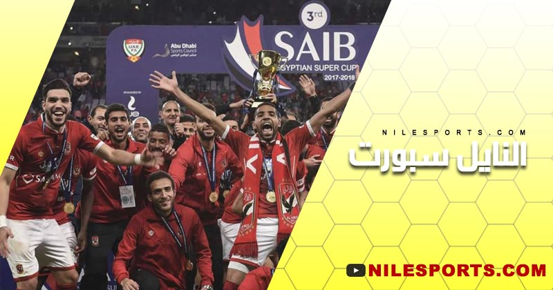 Egypt Super Cup Champions