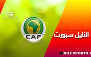 Postponement of All African Football until further notice