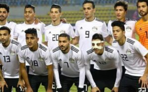 LIVE: EGYPT U23 v NETHERLANDS U23 | Friendly Game
