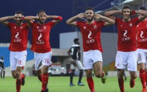 Al Ahly 2-0 Ennpi | Match Highlights | Egyptian League