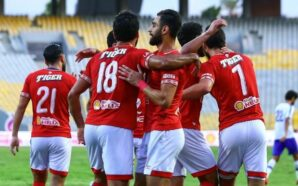 LIVE: Tanta FC v Ahly SC | Egyptian League