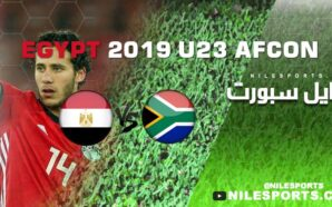 LIVE: Egypt U23 v South Africa | U23 AFCON 2019…