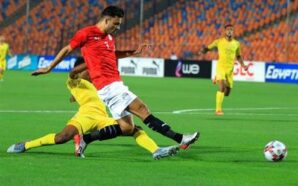 Egypt U23 qualified as top of the Group A |…