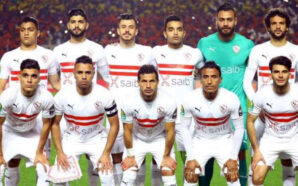 LIVE: Zamalek v El Gouna | Egyptian League