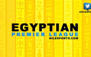 Egyptian Premier League to resume in mid-June