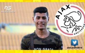 Ismaily's Abdelrahman Magdy lands trial with Dutch giants Ajax