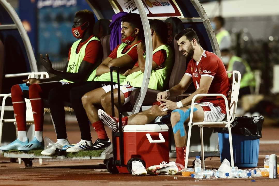 Ahly Player