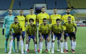Egyptian League live | Ismaily vs. Aswan