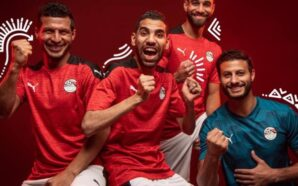 Egyptian National Team New Kit revealed