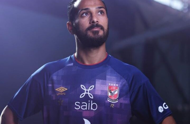 Al Ahly new Kit 2020-2021