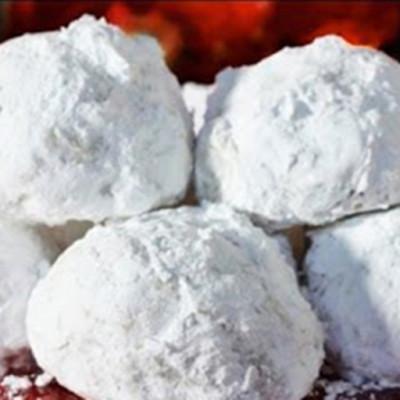 Pecan Cookie Recipe