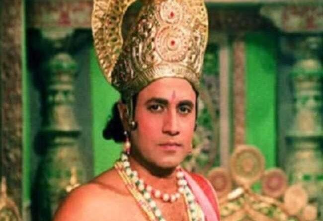 Ramayan snapshot