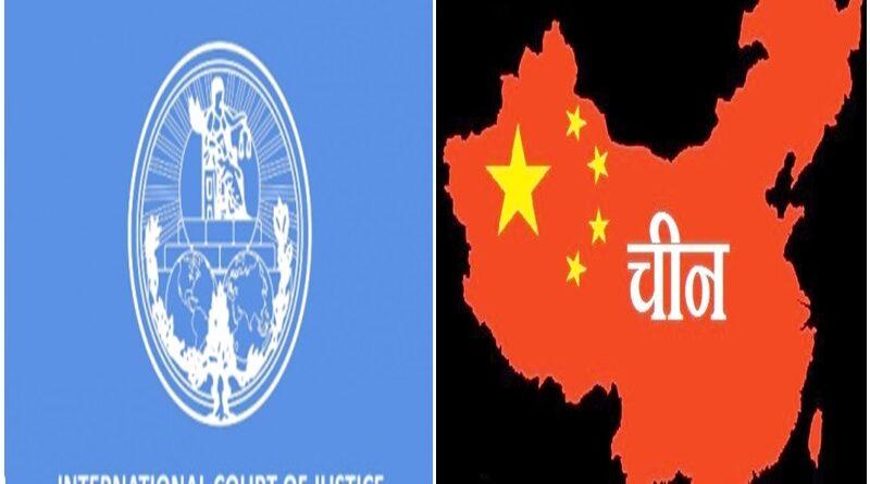 china and UNHRC