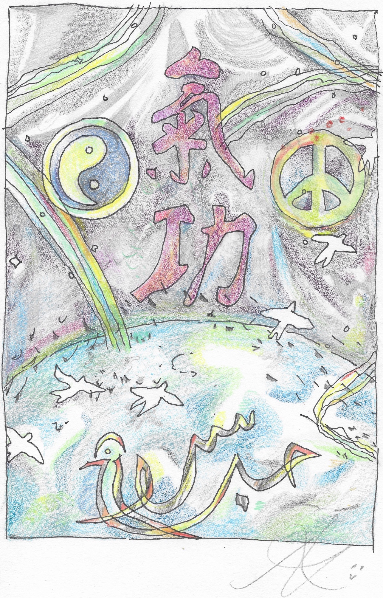 Our One World of Peace Movement