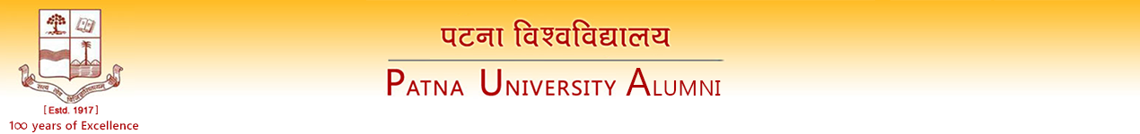 Patna University Alumni