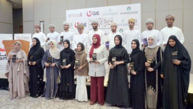 Photo of جائزة سفراء عُمان في نسختها الرابعة تكشف إبداعات طلابية خارج حدود الوطـن