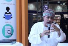 Photo of الحلقة الخامسة للحكواتي علي محمد سلطان