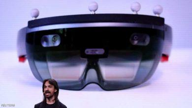 """صورة مايكروسوفت تطلق """"النظارة الخارقة"""".. والمواصفات مذهلة"""