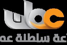 Photo of برنامج صباح الخير يا بلادي: لقاء مع الدكتورة فريال اللواتيا