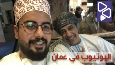 Photo of الحاضنة اليوتيوبية: حوار إذاعي مع محمد اللواتي