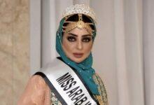 Photo of إسراء اللواتية ملكة جمال العرب لـ السلطنة من بين 4 عمانيات