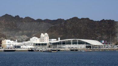 Photo of سوق الأسماك بمطرح يترشح لجائزة بمليون دولار