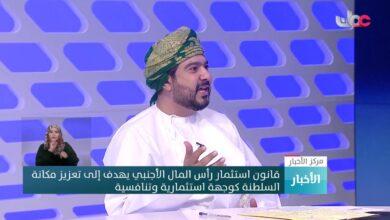 Photo of سعادة قيس بن محمد اليوسف والحديث عن القوانين الأربعة التي صدرت