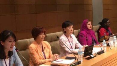 "Photo of نائبة رئيس مجلس الدولة تشارك في ""قمة القيادات النسائية"" باليابان"