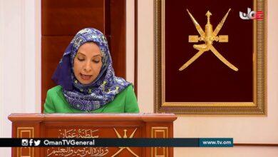 Photo of كلمة معالي الدكتورة وزيرة التربية والتعليم بمناسبة بدء العام الدراسي 2019 / 2020م