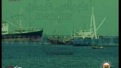 Photo of مشاهد ( مسقط و مطرح ) عُمان في السبعينات © لتلفزيون سلطنة عُمان