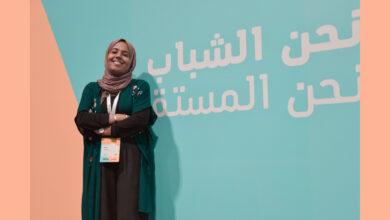 Photo of نهال اللواتي: مديرة مجتمعات رقمية – الشبكات الإجتماعية