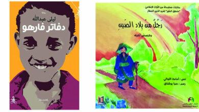 Photo of عملان عمانيان في القائمة الطويلة لجائزة الشيخ زايد للكتاب
