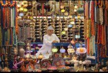 Photo of شهدت مشاركة عربية واسعة.. عُمانية تفوز بمسابقة للتصوير الفوتوغرافي في أبوظبي