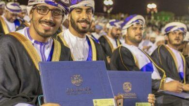 """Photo of خريجو جامعة السلطان قابوس الجدد لـ""""الشبيبة"""" : سنبذل المزيد من الجهود من أجل بلدنا"""