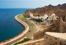 Photo of بمناظرها الجبلية المذهلة وشواطئها الخلابة..الإندبندنت: مسقط عاصمة الخليج الأكثر تميزا