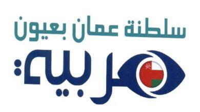 Photo of عمان بعيون عربية في النادي الثقافي