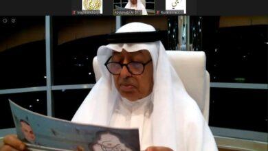 Photo of مجلس الخنجي المرئي يناقش مع معالي عبدالنبي الشعلة قضية العمالة الوافدة في المنطقة